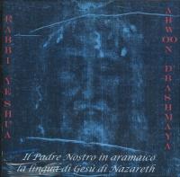 Padre Nostro in Aramaico