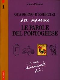 Quaderno d'Esercizi per Imparare le Parole del Portoghese