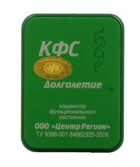 Piastra di Kolzov - Longevità - Serie Verde