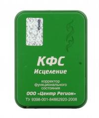 Piastra di Kolzov - Guarigione N. 1