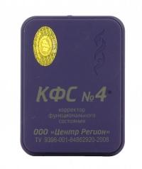 Piastra di Kolzov - N. 4 - Armonizzazione Ormonale per Uomo - Serie Blu