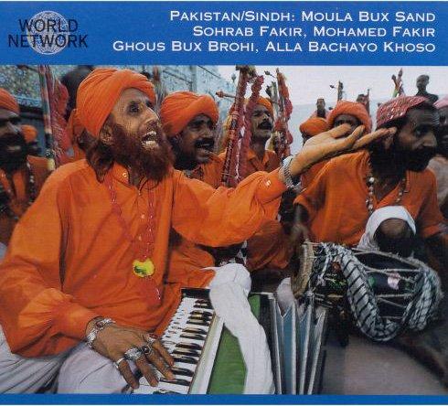 Pakistan - Sindh - Sindhi Soul Session