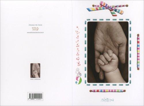 Photocard - Manine