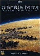 Pianeta Terra - Giungle e Savane  DVD
