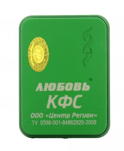 Piastra di Kolzov - Amore Vero - Serie Verde