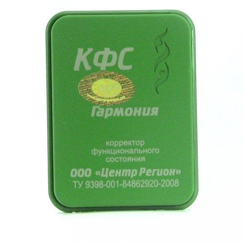 Piastra di Kolzov - Armonia - Serie Verde