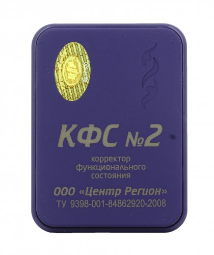 Piastra di Kolzov - N. 2 - Depurativa - Serie Blu