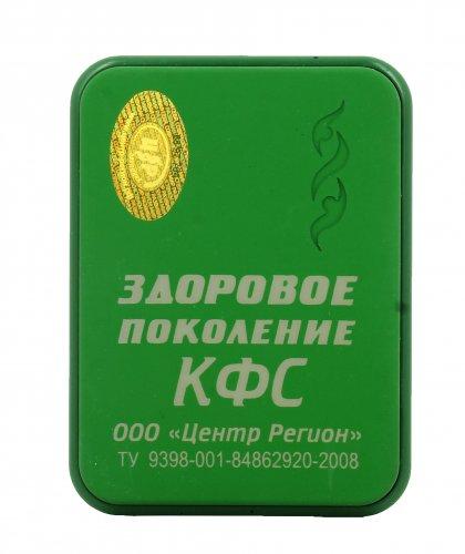 Piastra di Kolzov - Generazioni Future - Serie Verde