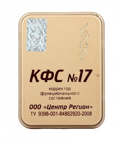 Piastra di Kolzov - N. 17 - Subconscio e Rinascita - Serie Gold