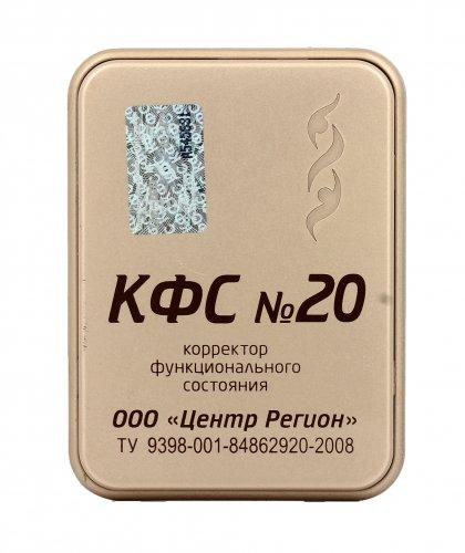 Piastra di Kolzov - N. 20 - Liberazione da Entità Astrali e Ripristino DNA - Serie Gold