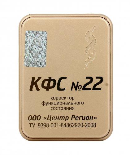 Piastra di Kolzov - N. 22 - Rimozione di Creazioni Disfunzionali - Serie Gold
