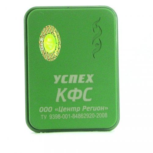 Piastra di Kolzov - Ricchezza e Successo - Serie Verde