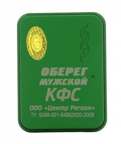 Piastra di Kolzov - Carisma Uomo - Serie Verde