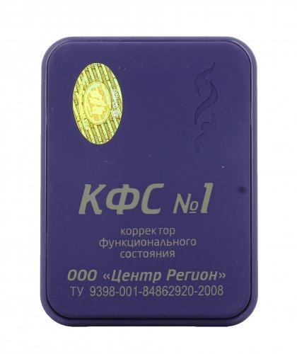 Piastra di Kolzov - N. 1 - Antiparassitaria - Serie Blu