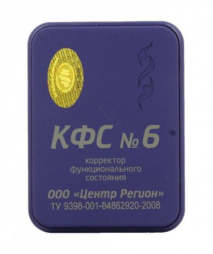 Piastra di Kolzov - N. 6 - Purificazione Pelle - Serie Blu