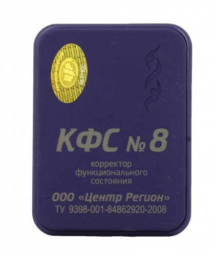 Piastra di Kolzov - N. 8 - Pineale e Rigenerazione Notturna - Serie Blu