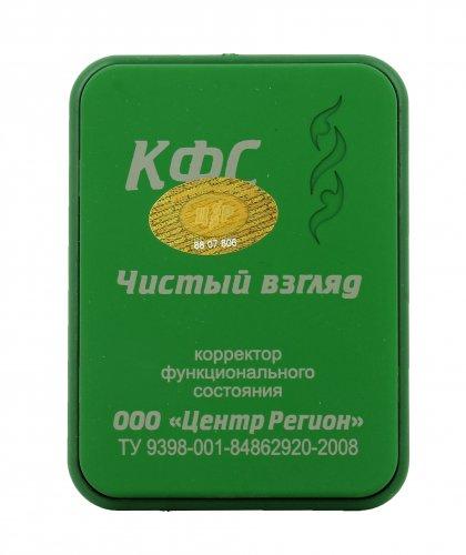 Piastra di Kolzov - Vista e Visione Perfetta N. 1 - Serie Verde