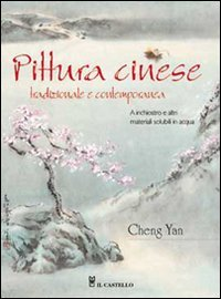 Pittura Cinese Tradizionale e Contemporanea