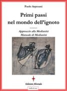 Primi Passi nel Mondo dell'Ignoto (eBook)