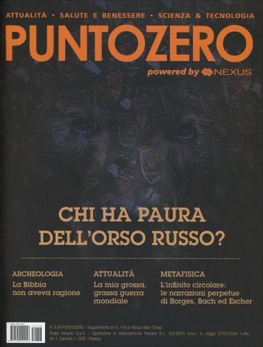 PuntoZero n.11 - Luglio 2015