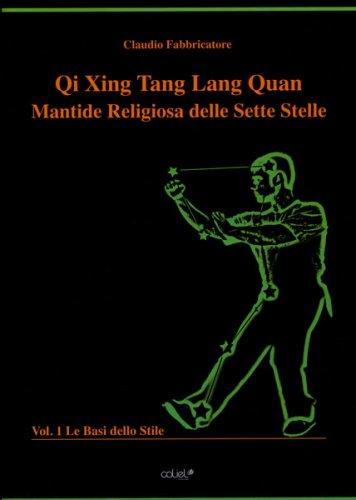 Qi Xing Tang Lang Quan