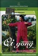 Videocorso di Qi Gong Vol. II - DVD