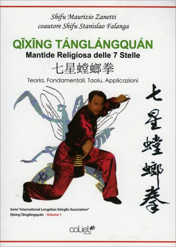 Qixing Tanglangquan - Vol. 1