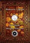 Radionica e Spirito (eBook)