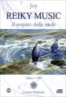 Reiky Music