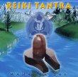 Reiki Tantra