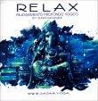 Relax - Rilassamento Profondo Yogico