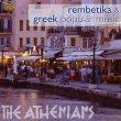 Rembetika & Greek Popular Music