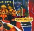 Return to Shiva Station
