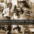 Romanian Gipsy Music