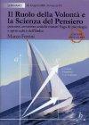 Il Ruolo della Volontà e la Scienza del Pensiero - CD Mp3 - Conferenza di Ponsacco (Pi)