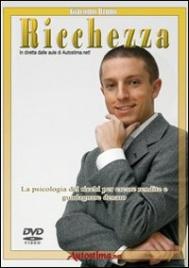 Ricchezza (Videocorso DVD)