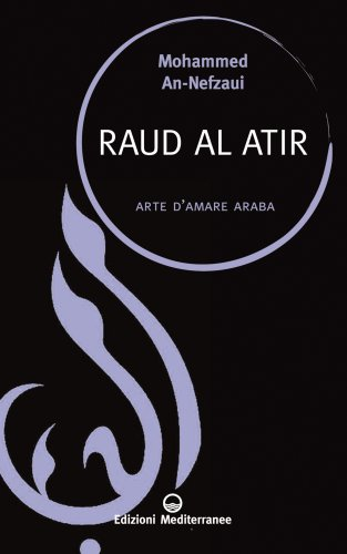 Raud Al Atir (eBook)