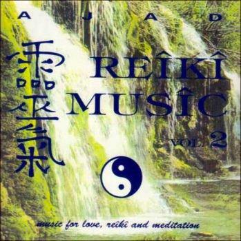 Reiki Music vol. 2