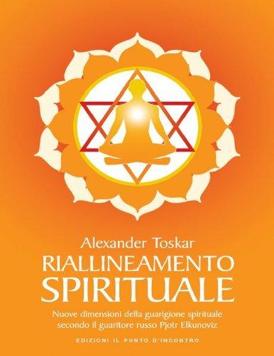 Riallineamento Spirituale (eBook)