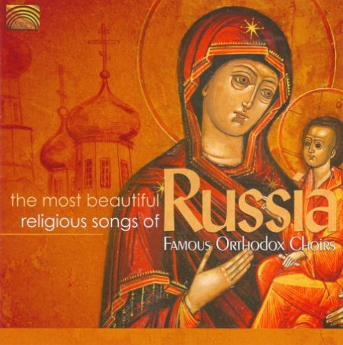 The Most Beautiful Religious Songs of Russia - Famous Orthodox Choirs