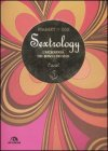 Sextrology - Pesci