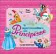 La Supercassettiera delle Principesse