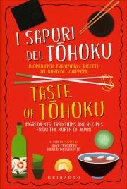 I Sapori del Tohoku