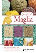 Scuola di Maglia (eBook)