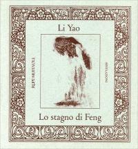 Lo Stagno di Feng