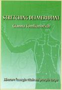 Lo Stretching dei Meridiani - Videocorso in DVD