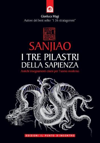 Sanjiao (eBook)