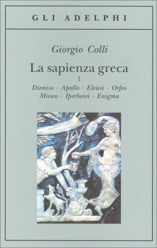 La Sapienza Greca I