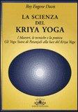 La scienza  del Kriya Yoga