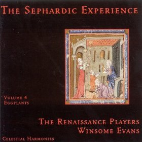 The Sephardic Experience Vol.4: Eggplants